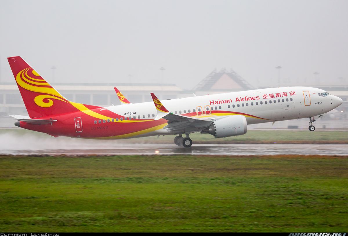 Reciben con mariachi a primer vuelo de la ruta Beijing-Tijuana-CDMX